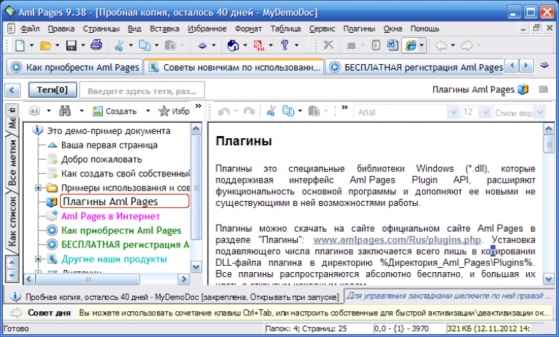 Aml Pages 9.79.2692