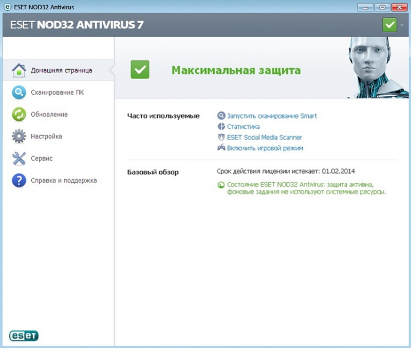 ESET NOD32 Antivirus Trial 11.0