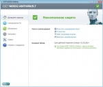 ESET NOD32 Antivirus Trial 10.1.219.0