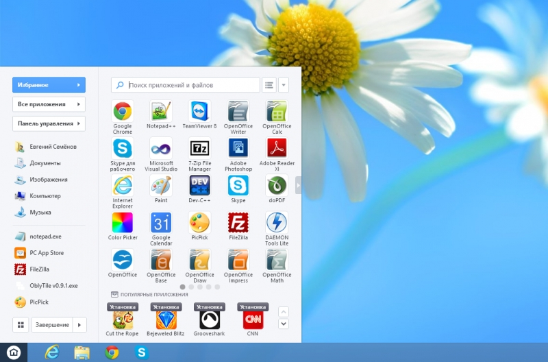 Pokki Start Menu for Windows 7, 8, 8.1 1.0