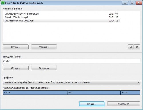 Free Video to DVD Converter 5.0.99.823