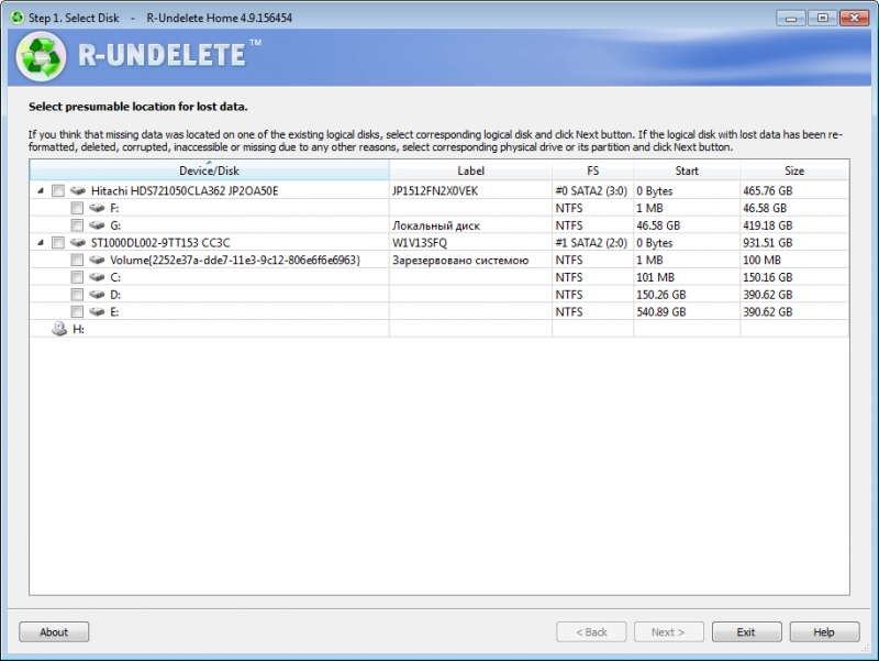R-Undelete 4.9 build 156454