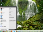 Lumens Theme for Windows 7