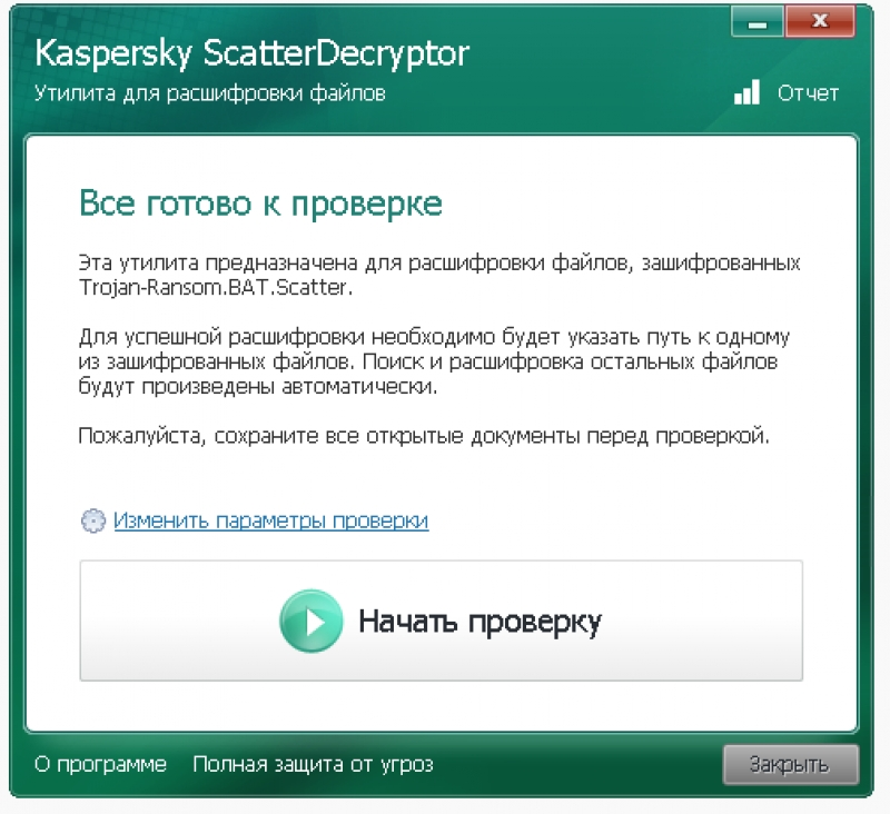 ScatterDecryptor 1.0.0.0