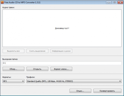 Free Audio CD To MP3 Converter 1.3.12.1228
