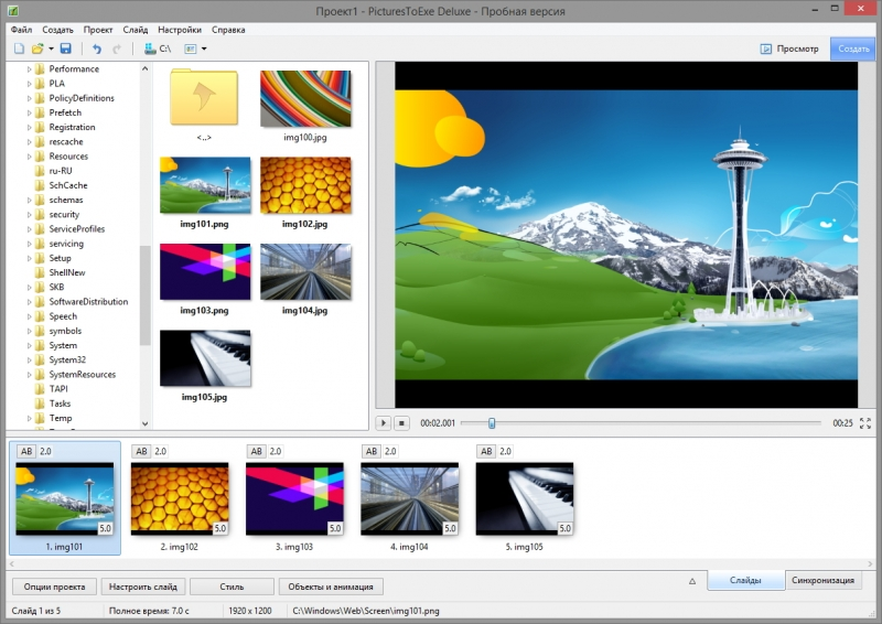 PicturesToExe Deluxe 9.0.6