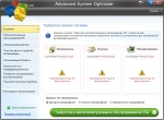 Advanced System Optimizer 3.9.1112.16579