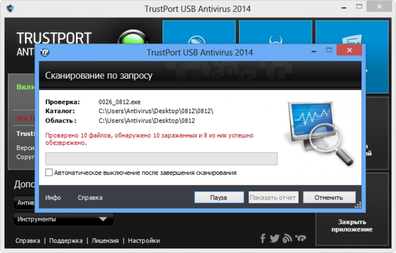 TrustPort USB Antivirus 17.0.0.6026