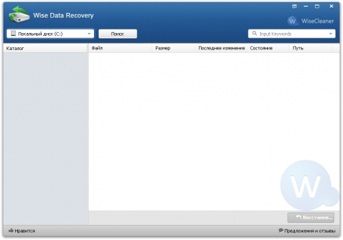 Wise Data Recovery 3.85.202