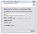 Microsoft Safety Scanner 1.145.89.0 (26.06.2017)