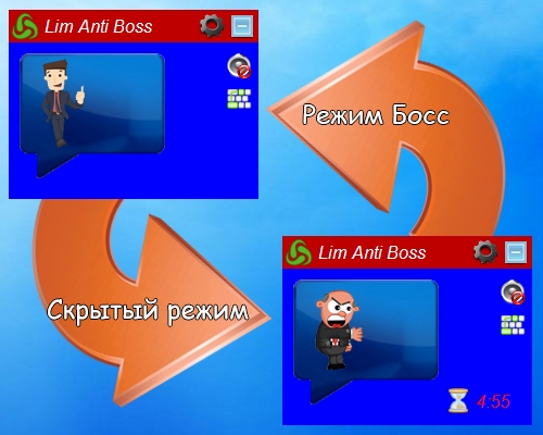 Lim Anti Boss 1.1