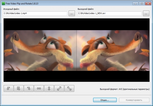 Free Video Flip and Rotate 1.1.35.831