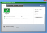Windows Defender 4.3.9600.16384