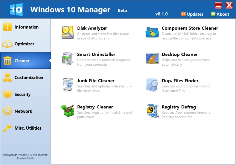 Windows 10 Manager 3.0.4