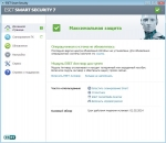 ESET NOD32 Smart Security Trial 11.0