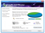 Chris-PC RAM Booster 3.45