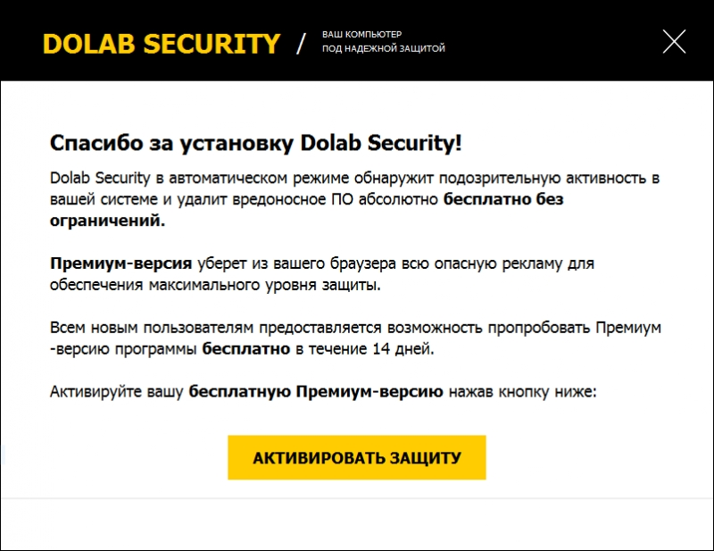 Dolab Security 2.0.0