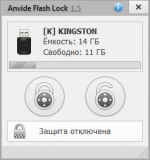 Anvide Flash Lock 1.5