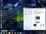 Halcyon Theme for Windows 7